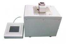 RSM-7000