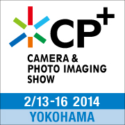 CP+2014 出展